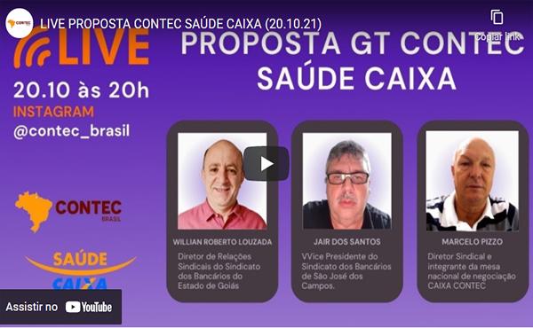 Conheça a proposta CONTEC-SAÚDE CAIXA. Com vídeo