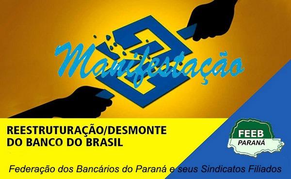 """REESTRUTURAÇÃO - Nesta terça-feira, sindicatos protestam contra """"desmonte"""" do Banco do Brasil"""