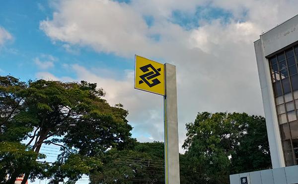 Concurso Banco do Brasil: sindicatos consideram insuficiente número de vagas ofertadas