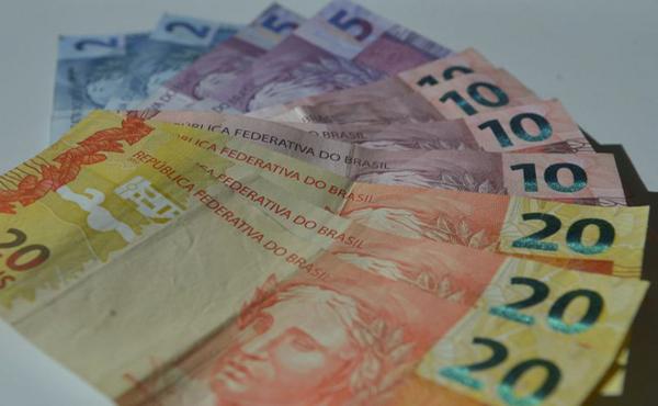 Banco Central mantém taxa de juros brasileira em 2% ao ano
