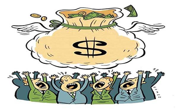 PL que barra supersalários pode gerar economia de até R$ 10 bilhões, diz relator